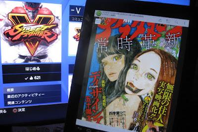 月刊アフタヌーン2015年12月号買ってきたよ!