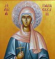 Преподобна Параскева - подвижница достојна похвале