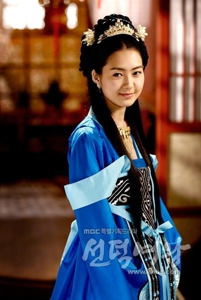 lee yo won wedding