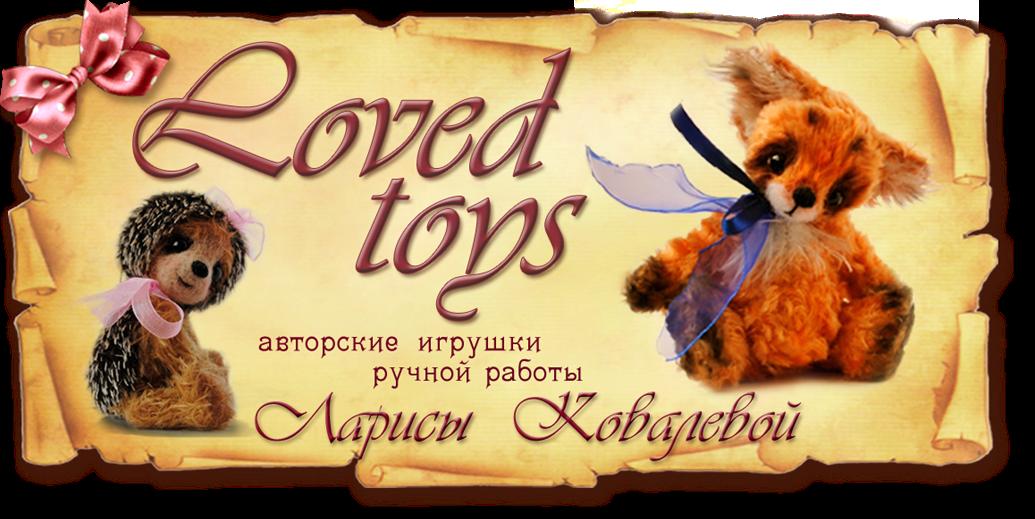 loved toys