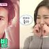 Park Min Young Ingin Berakting  dengan Won Bin