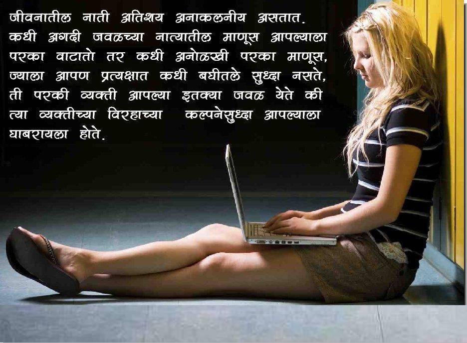 Marathi Kavita