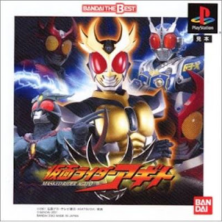 aminkom.blogspot.com - Free Download Games Kamen Rider Agito