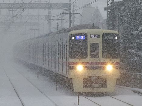 京王電鉄 快速 橋本行き9 8000系LED