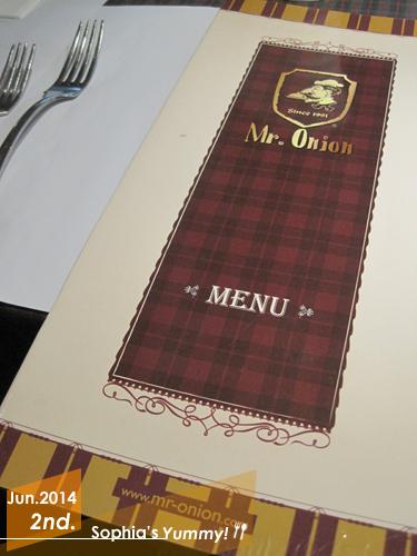 Mr. Onion 菜單