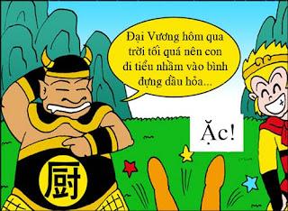 Tây Du Ký hài: Đối phó Hồng Hài Nhi