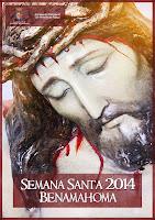 Semana Santa de Benamahoma 2014