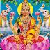 लक्ष्मीपूजन संपूर्ण माहिती आणि लक्ष्मीकुबेर पूजाविधी - Lakshmi Puja Full Information & Lakshmi Kuber Puja Vidhi