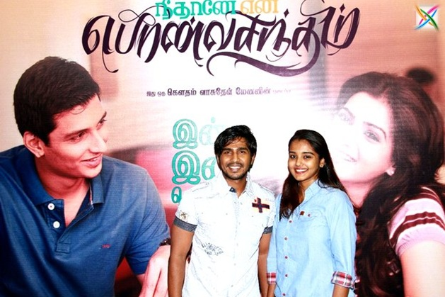 Neethane en ponvasantham Movie Stills Music Director Gautham Menon Latest News Release Dates
