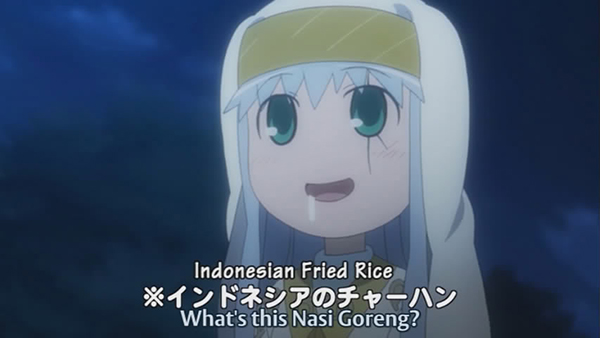 Indonesia di anime - To aru majutsu no index