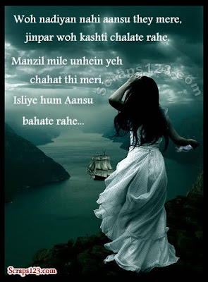 shayari: Very Very Sad Shayari in Hindi