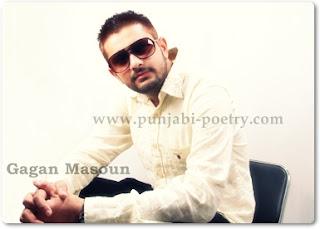 Vehle Punjabi