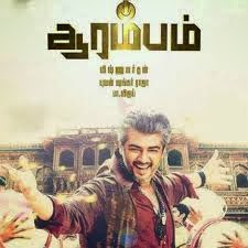 En Fuse Pochu, Arrambam Songs pk, En Fuse Pochu - Arrambam  (2013), En Fuse Pochu - Arrambam  Mp3 Songs, En Fuse Pochu - Arrambam  Mp3 Songs Free Download