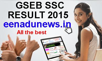 Gujarat SSC Result Today 6 AM, GSEB 10th Result 2015, GSEB SSC Result 4th Jun 2015, www.gseb.org 2015 Result, Gujarat SSC Result Online, GSEB SSC Result 2015, SSC Exam Result 2015, GSEB SSC Result 2015, SSC Board Result 2015, SSC Result 2015 Onlline Check at gseb website, SSC Result 2015 Gujarat