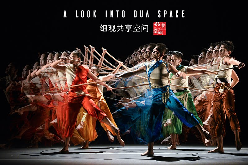 细观共享空间 A Look Into Dua Space