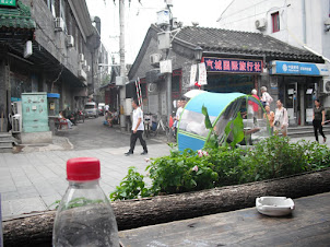 calles de Pekín (casco antiguo)
