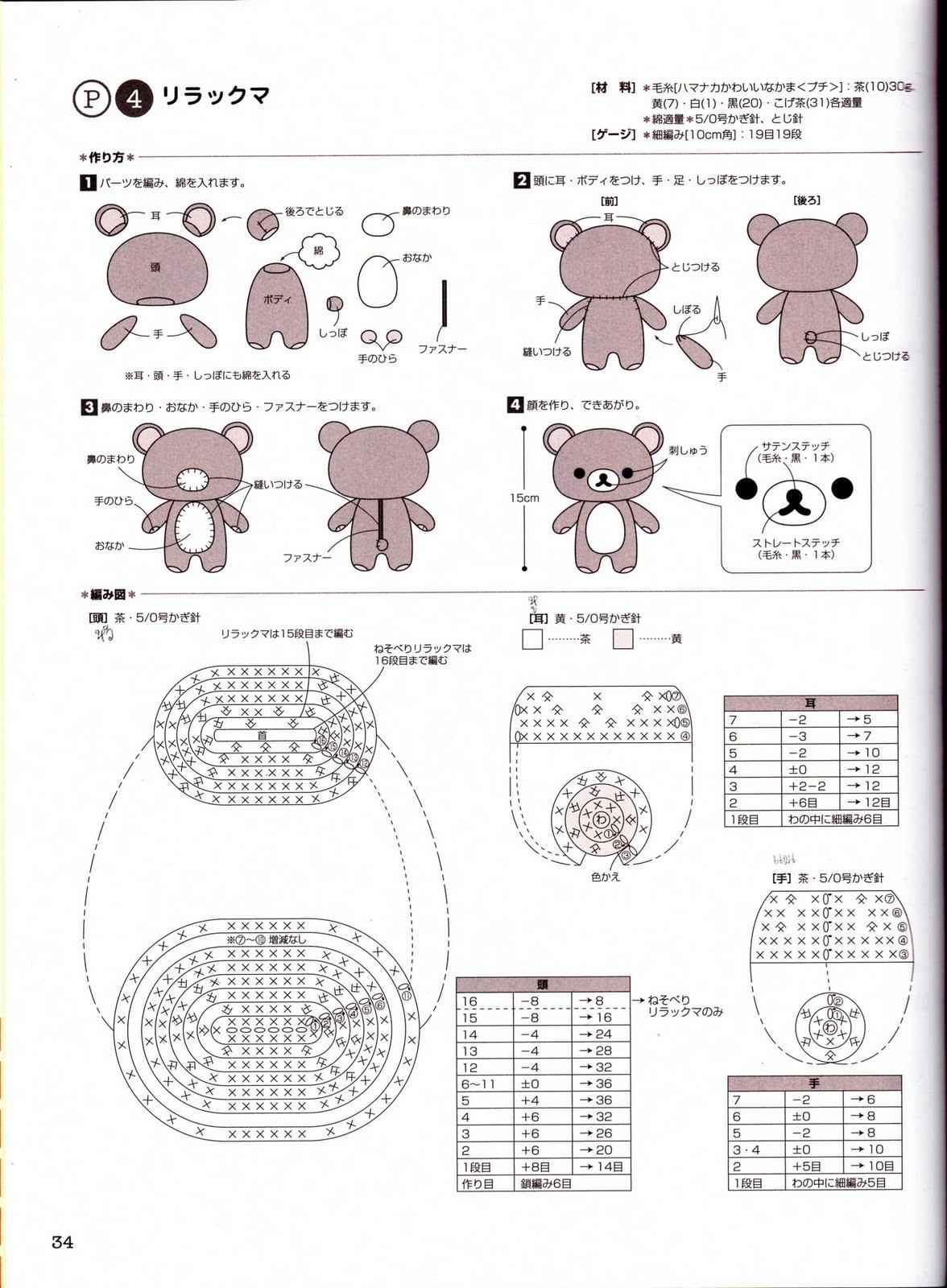 Вязание амигуруми со схемами и описанием 77