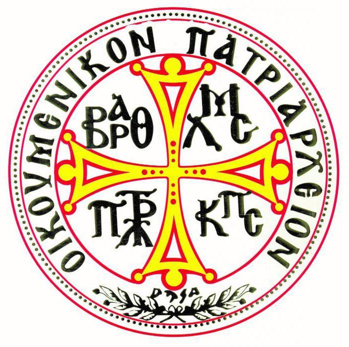 Patraircato Ecumenico di Costantinopoli