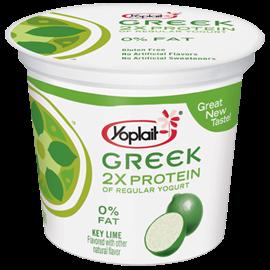 Papille vagabonde yogurt greco it 39 s beautiful for Yogurt greco land