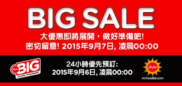 AirAsia【萬眾期待】Big Sale 香港飛清邁/曼谷 HK$0起,星期日零晨開搶,會員今晚搶先預訂!