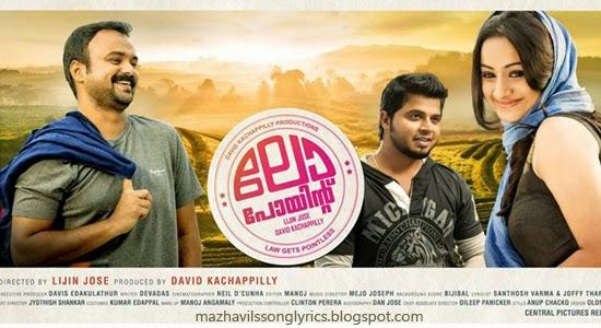 Oru Mozhi Mindathe Pranayam Lyrics - Law Point Malayalam Movie Songs