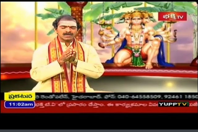 About Lord Hanuman by Sri Vaddiparthi Padmakar Garu