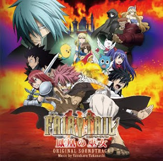 Fairy Tail Movie Houou no Miko Original Soundtrack
