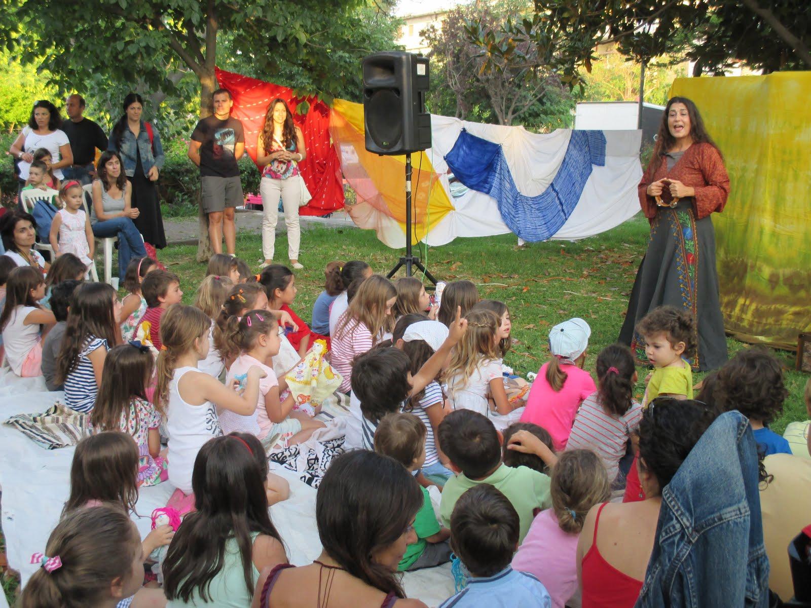 Children at the Anti-Racist Festival, Chania, Crete, June 2015