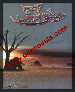 Ishq Aatish by Sadia Rajput