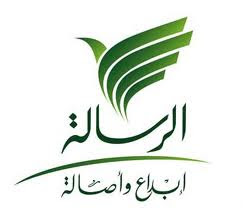 index قناة الرسالة بث مباشر اونلاين   TV online alresalah