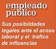 El acoso al empleado público