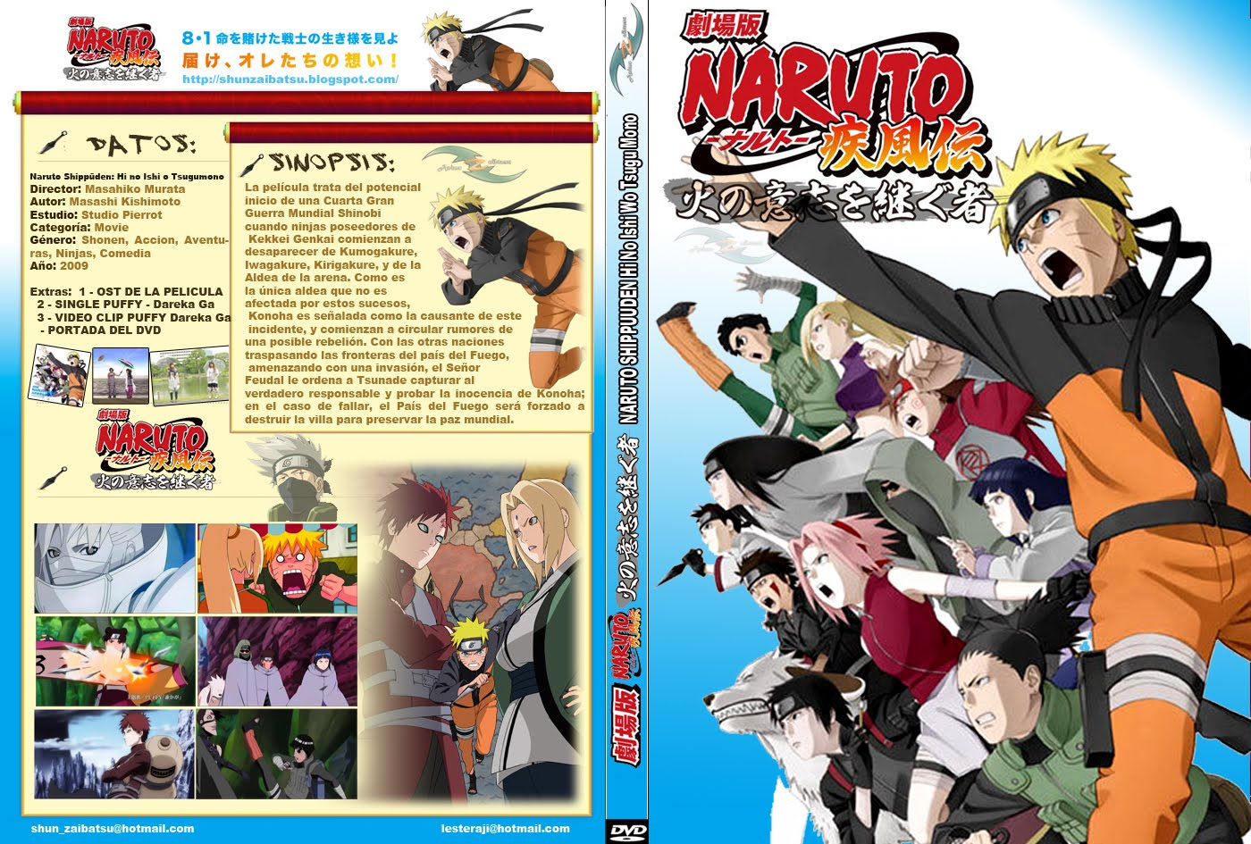 DVD+NARUTO+SHIPPUDEN+MOVIE+3 Naruto Shippuuden Movie 1 [ Subtitle Indonesia ]
