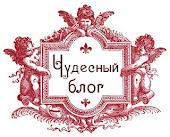 Наградка от Юлички))