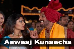 Aawaaj Kunaacha