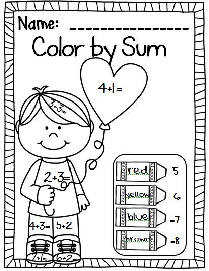 Fantastic Hidden Picture Printable Fun Multiplication Fact Coloring ...