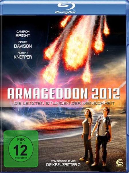 After Earth 2013  IMDb
