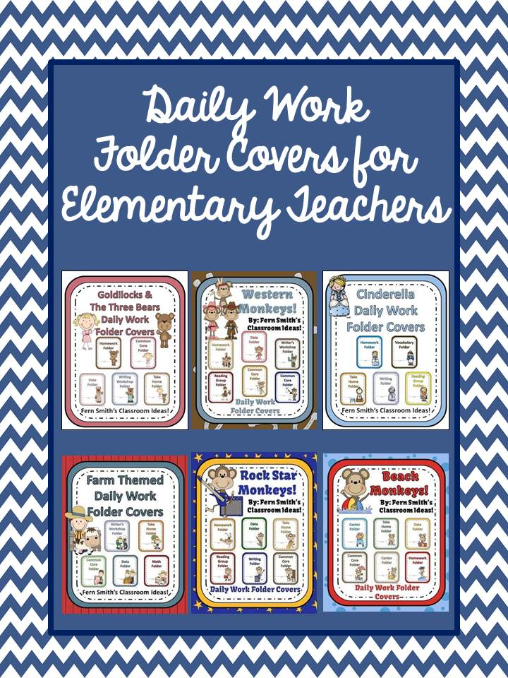 Fern Smith's Classroom Ideas Daily Work Folder Covers for Elementary School Classrooms
