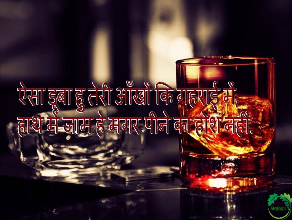 100 Funny Hindi Jokes, Funny Hindi SMS - HD Wallpapers