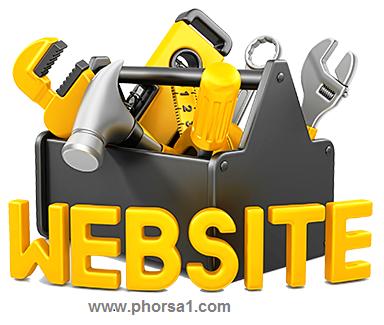 10 خطوات انشاء موقع على الانترنت