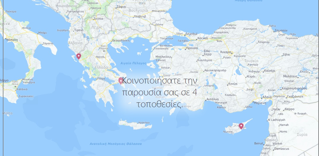 Κυβερνοέγκλημα: