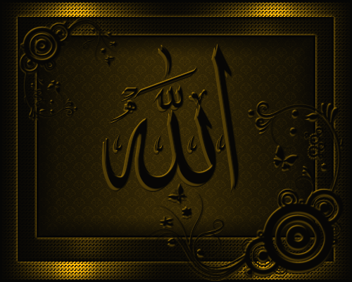 [Resim: Allah-Yazili-islami-resim-160620142234-V1Gold.png]