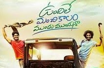 Watch Undile Manchi Kaalam Mundu Munduna (2014) DVDScr Telugu Full Movie Watch Online Free Download