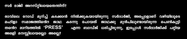 kathakal is very much famous ,kambi pusthakam,kambi Joks E book,Kambi