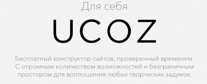 Социальная сеть Одноклассники: как открыть мою