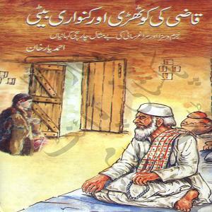 http://books.google.com.pk/books?id=wdVpAgAAQBAJ&lpg=PA1&pg=PA1#v=onepage&q&f=false