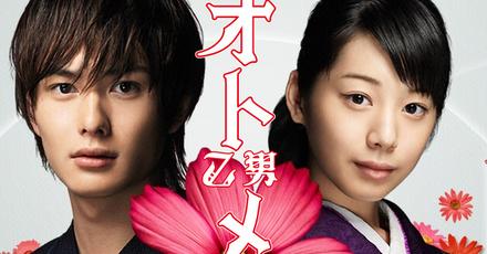 Ayase haruka dating 2019 nfl