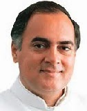 Hindi Essay | निबंध: Short Essay on 'Rajiv Gandhi' in Hindi ...
