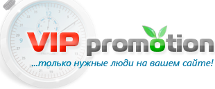 كيفية الربح من موقع vip-prom بأربع طرق سهلة وبحد أدنى 10 سنت فقط