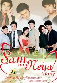 Phim Sam Num Neua Thong
