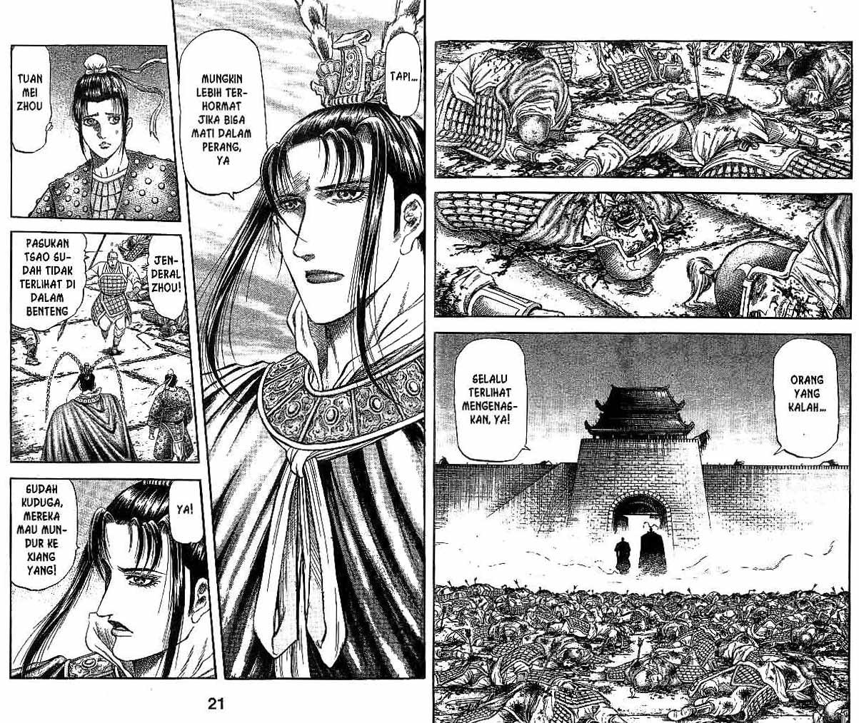 New Legenda Naga Volume 1